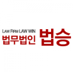 lawwin